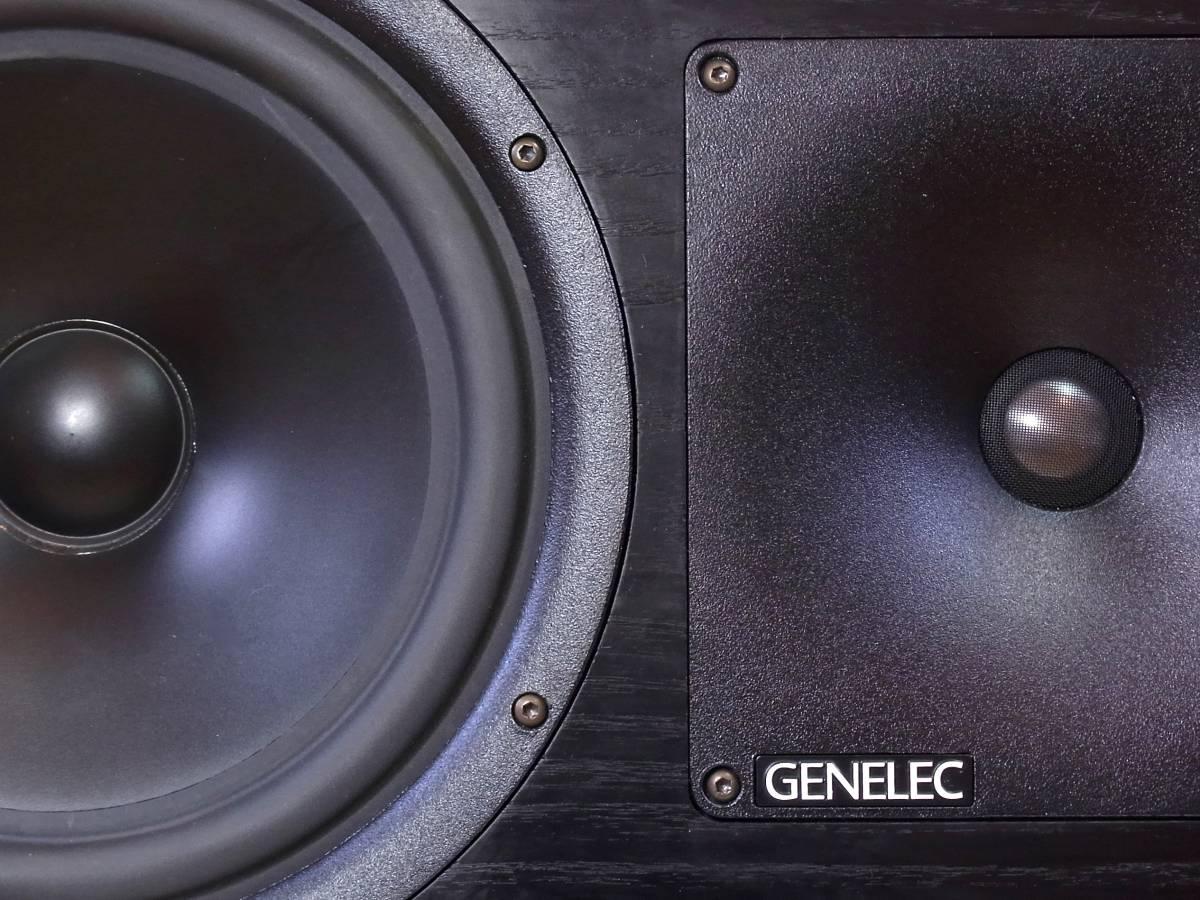 極上/完動品! 全国送料無料!!(1部除く) GENELEC 1032A ジェネレック プロ/スタジオ用 アクティブ モニター スピーカー 定価¥378.000(1本)