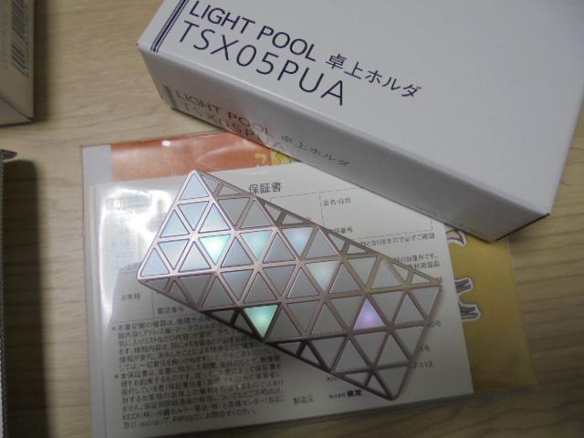 即決19800円 新品!iida LIGHT POOL ピンク 白ロム※ICロッククリア済品_画像2