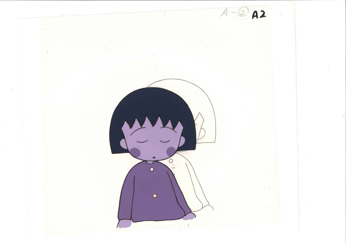 ちびまる子ちゃん  セル画01 3枚セット さくらももこ グッズの画像