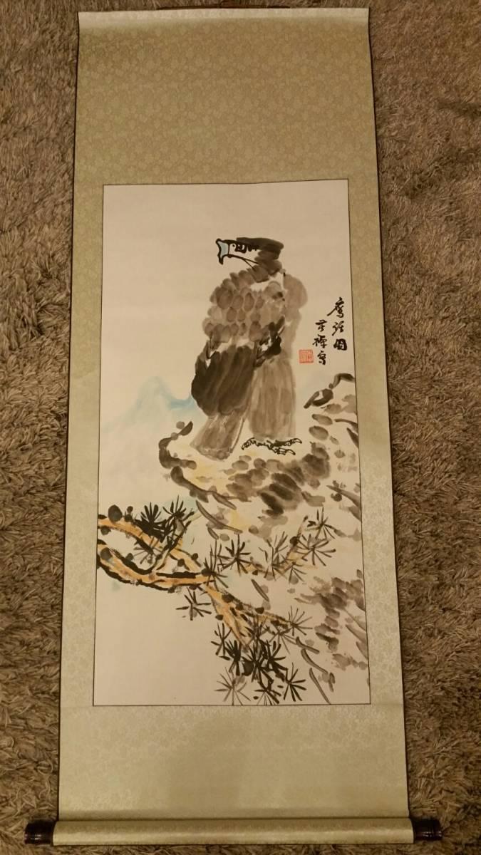 【模写】 李苦禅 『松鷹図』  掛軸 中国画家 中國古書画 李苦禪(肉筆掛軸:描かれた物)_画像2