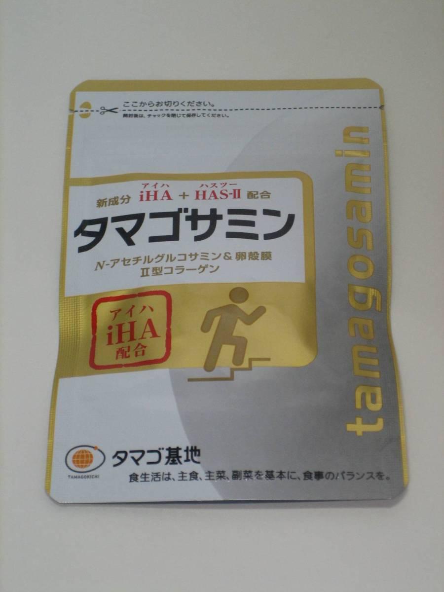 新品 未開封品 ファーマフーズ タマゴサミン 90粒入