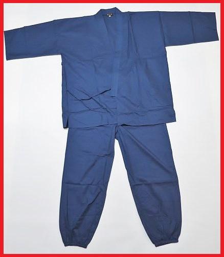 ♪新品 大きいサイズ 本陣 作務衣 上下組 綿100% 紺 3L_画像2