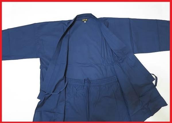 ♪新品 大きいサイズ 本陣 作務衣 上下組 綿100% 紺 3L