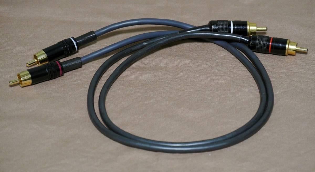NEUMANN(ノイマン)  ヴィンテージ マイクロフォンケーブル  RCAケープル  55センチ