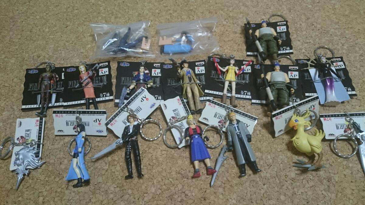 プライズ品 ファイナルファンタジー8 フィギュアキーホルダー 全14種 グッズの画像
