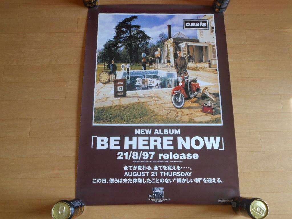 【A1判ポスター】オアシス「BE HERE NOW」OASIS ノエル・ギャラガー リアム・ギャラガー