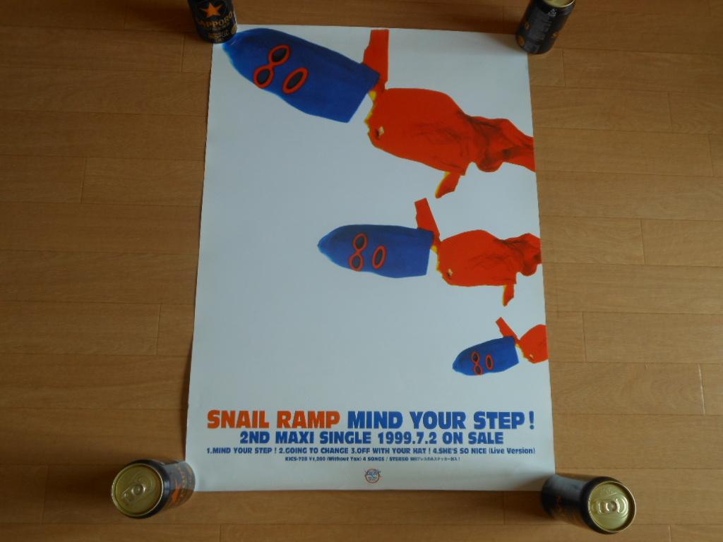 【B2判ポスター】スネイルランプ「MIND YOUR STEP!」SNAIL RAMP