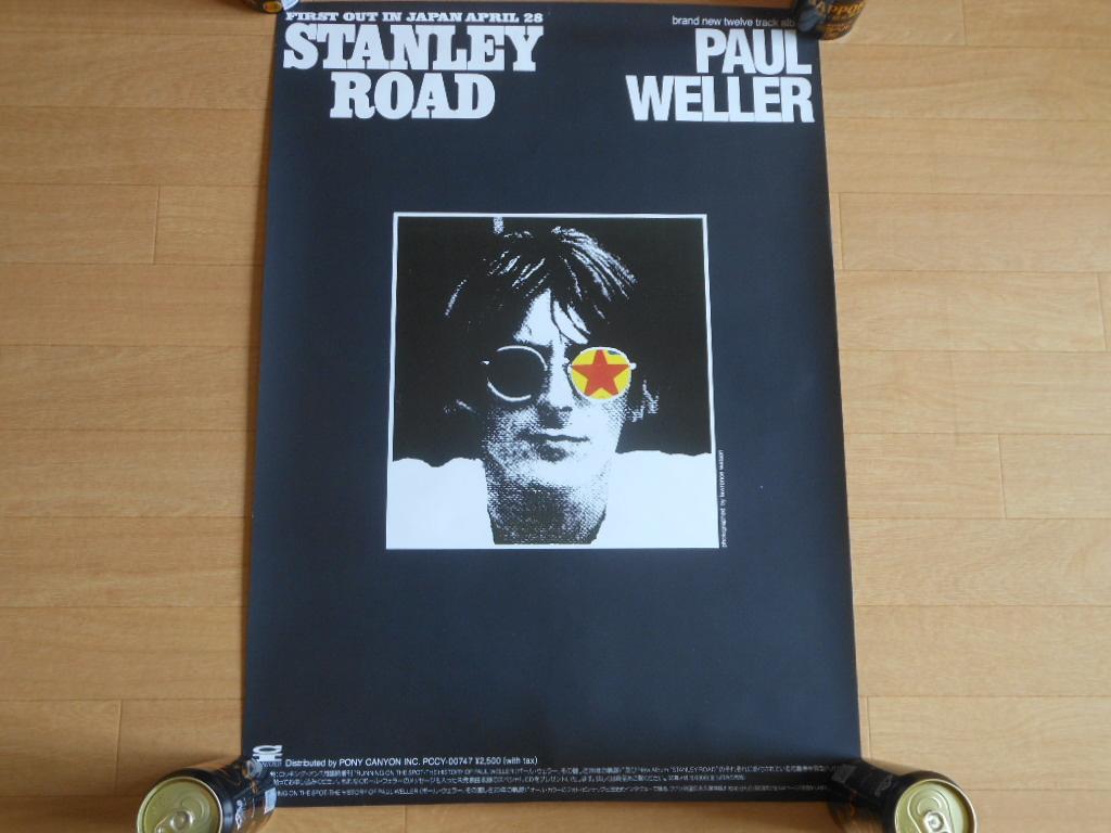 【B2判ポスター】ポール・ウェラー「STANLEY ROAD」Paul Weller