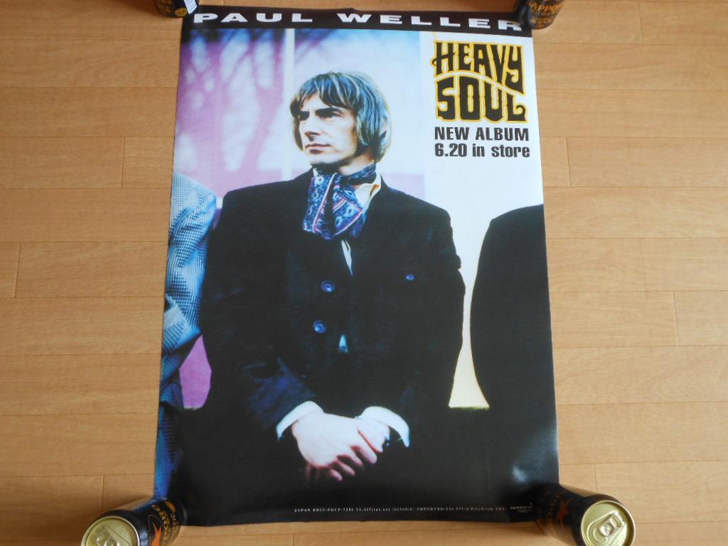 【B2判ポスター】ポール・ウェラー「HEAVY SOUL」Paul Weller