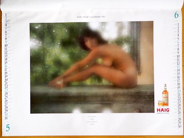 1982年 水沢アキ サントリー HAIG カレンダー 未使用保管品_画像4