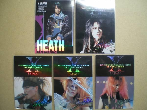 XJAPAN カード トレカ / レア Yoshiki Toshi Pata Heath