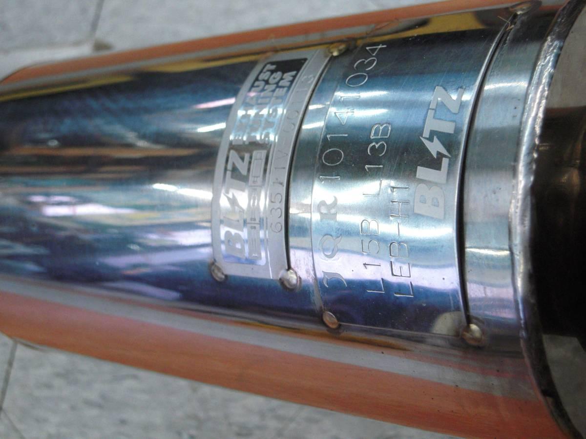 ★BLITZ ブリッツ NUR-SPEC VSR フィット ハイブリッド GP5 極上★_画像3