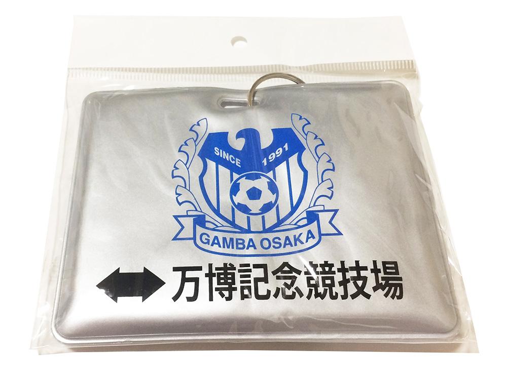 【未使用・新品】ガンバ大阪 GAMBA OSAKA グッズ 定期入れ 万博記念競技場 パスケース グッズの画像