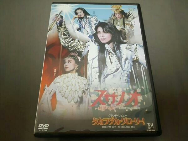 スサノオ/タカラヅカ・グローリー! 宝塚歌劇団雪組 グッズの画像