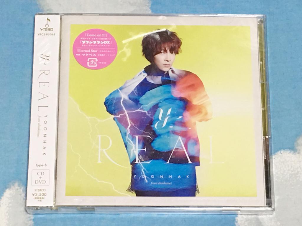 韓流  超新星 未開封  REAL CD+DVD