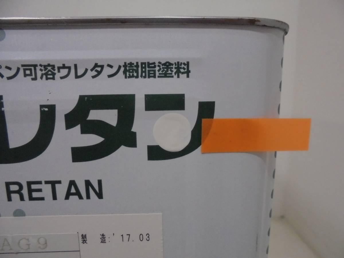 ■NC 訳あり品 鉄・木 ホワイト系 セラMレタン_画像3