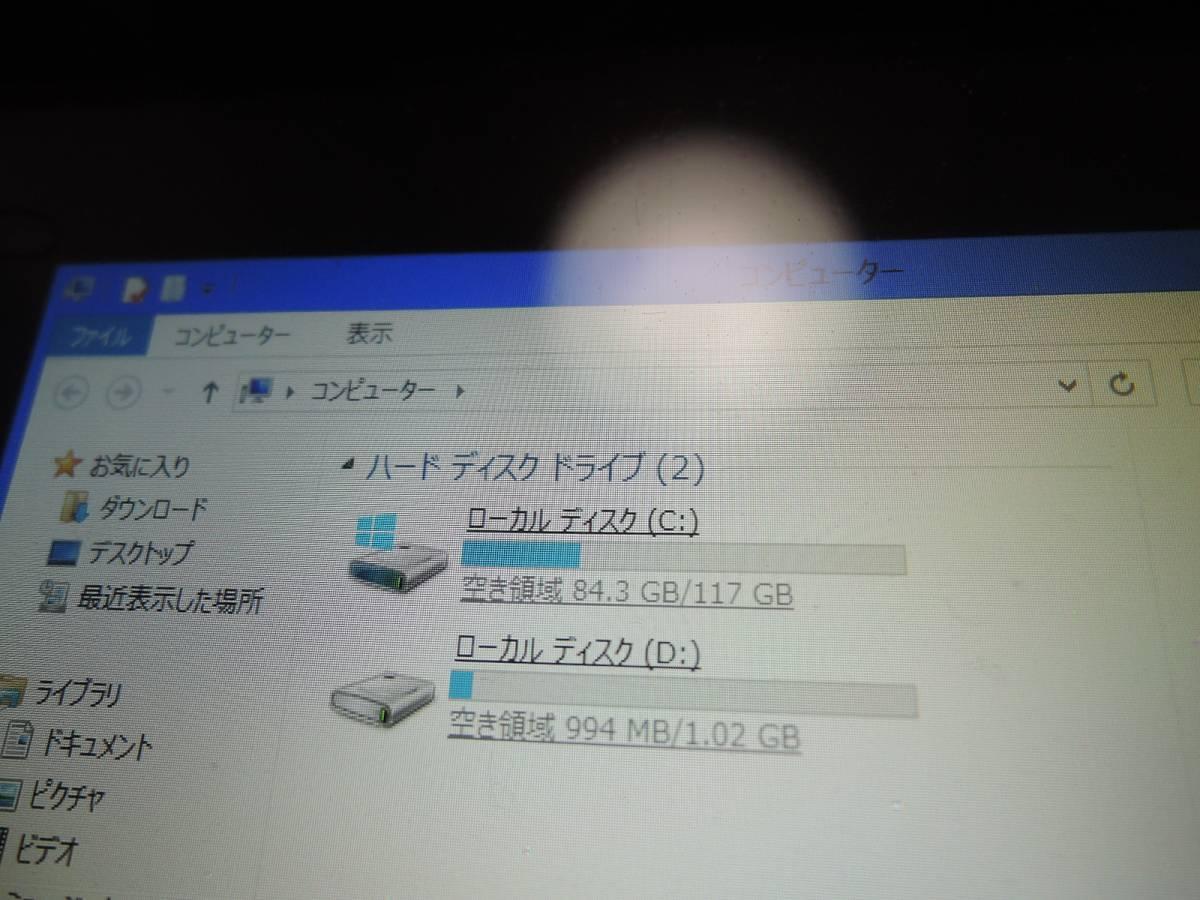 FMV-BIBLO LOOX U/G90 WIN8 中古_画像2
