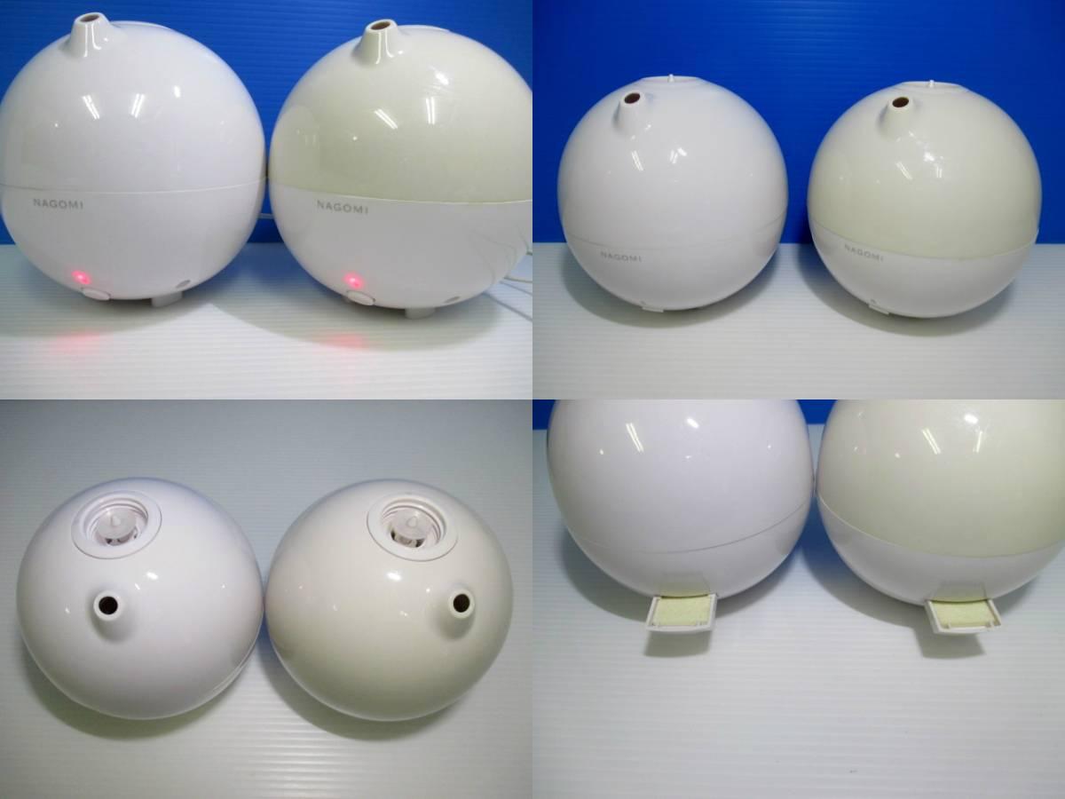 【乾燥対策に!】 ★ スリーアップ株式会社 ★ NAGOMI / ペットボトル加湿器 2個セット アロマオイル対応 白系 球形 超音波_画像2