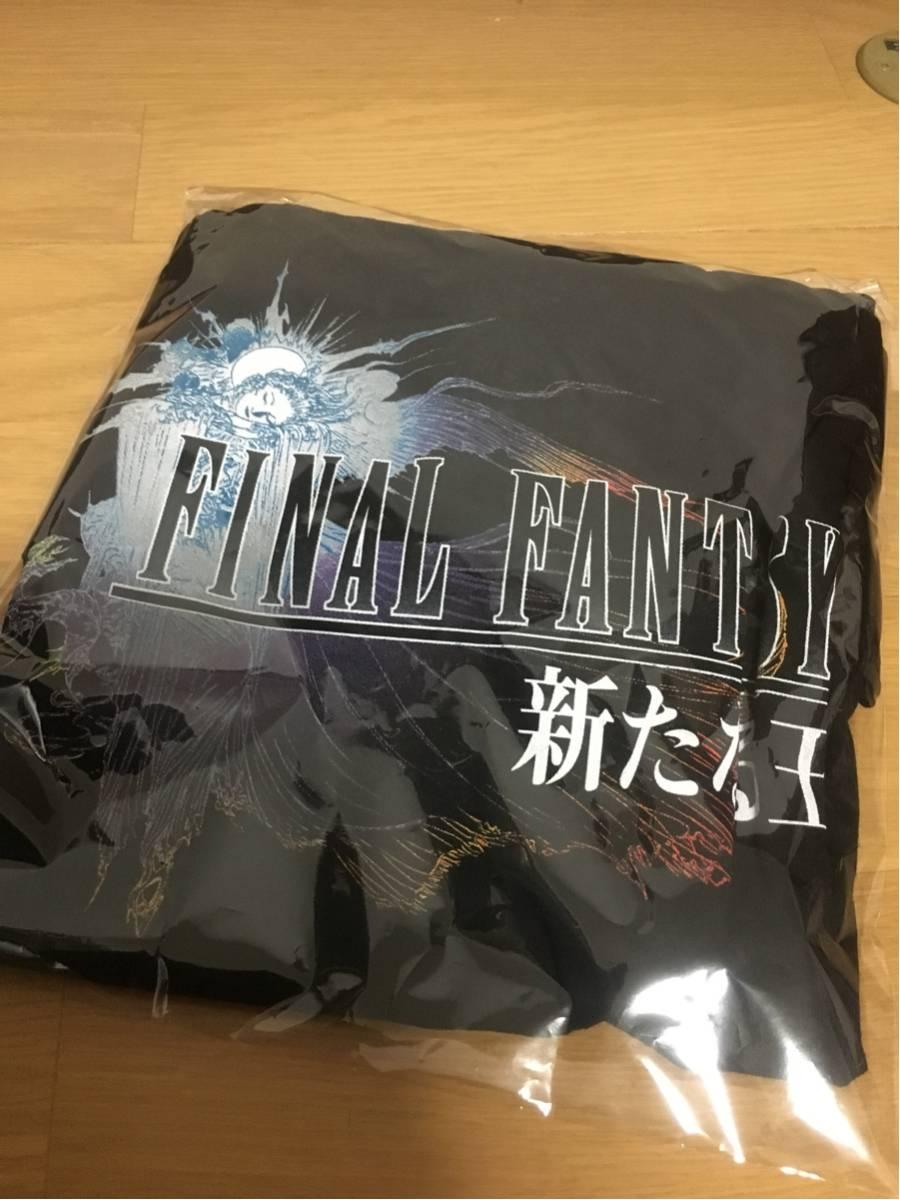TGS 東京ゲームショウ FF15 Tシャツ&袋 新たなる王国 ファイナルファンタジー15 非売品 グッズの画像