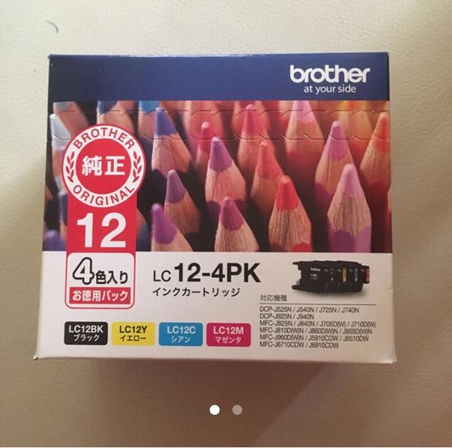 【即決】期限2019.07迄 新品ブラザー純正★LC12-4PK★インクカートリッジ4色セット