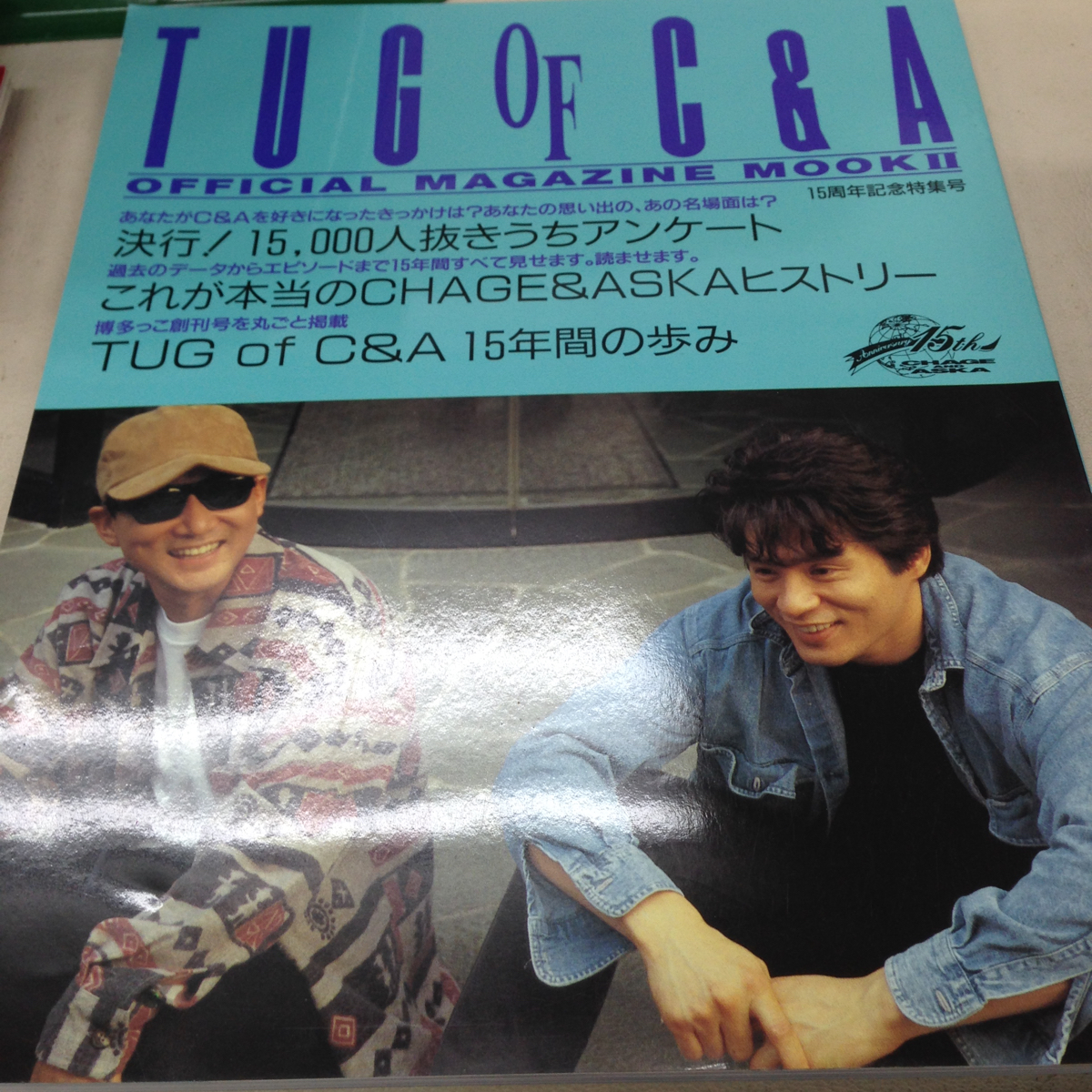 K4/TUG OF C&A OFFICIAL MAGAZINE MOOKⅡ