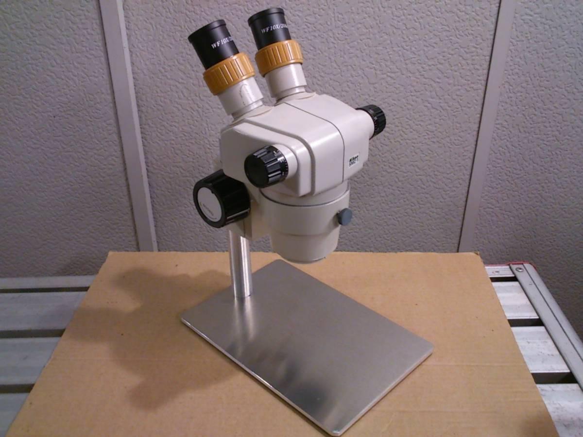 実動品 Nikonニコン 連続ズーム式双眼実体顕微鏡 SMZ-1 眼鏡対応
