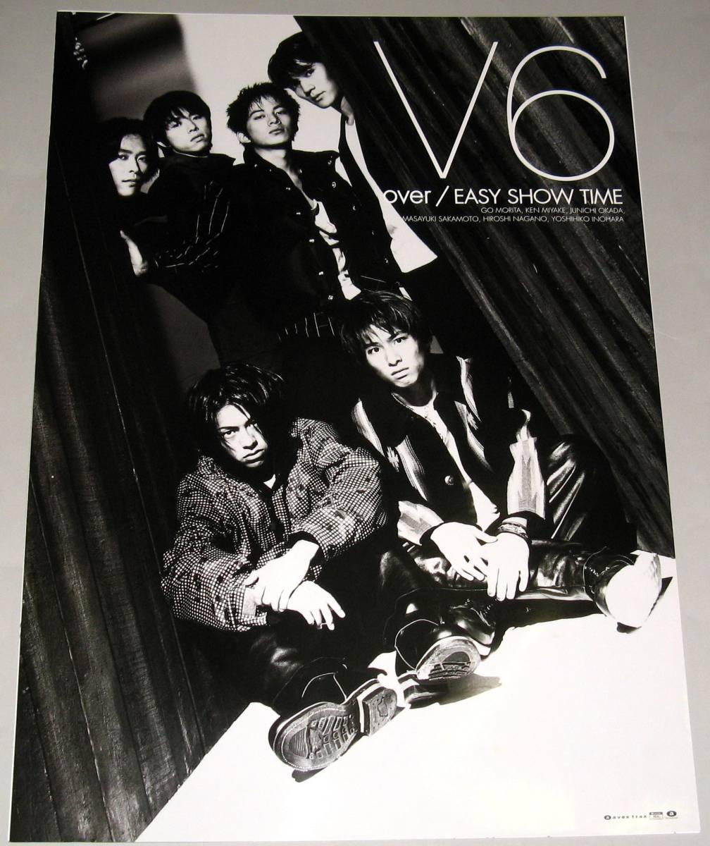 Γ14 告知ポスター V6 [over]