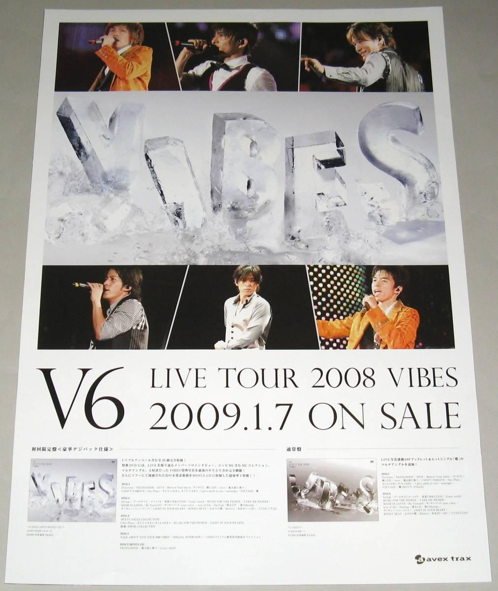Γ15 告知ポスター V6 [LIVE TOUR 2008 VIBES]