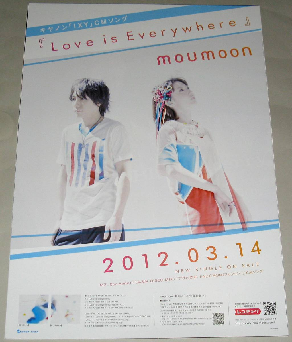 Γ15 告知ポスター moumoon[Love is Everywhere]