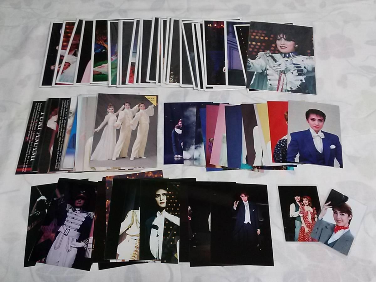 宝塚 月組 天海祐希 舞台写真/スチール写真/ポストカード 大量 80枚セット/まとめ