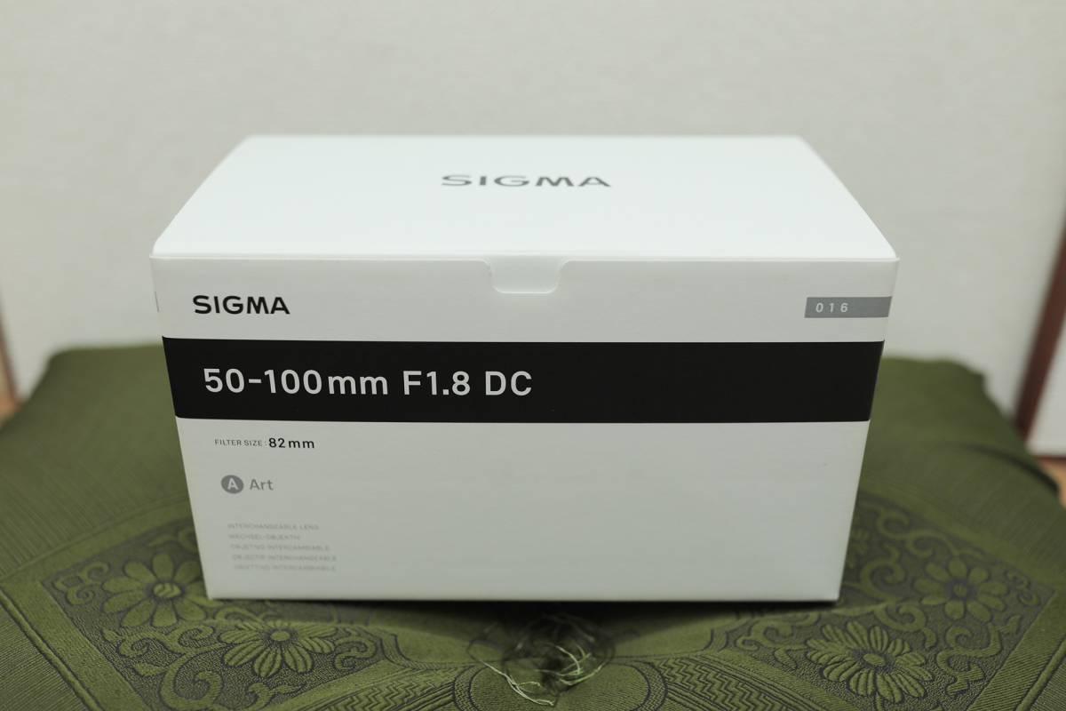 シグマ SIGMA 50-100mm F1.8 DC HSM CANON