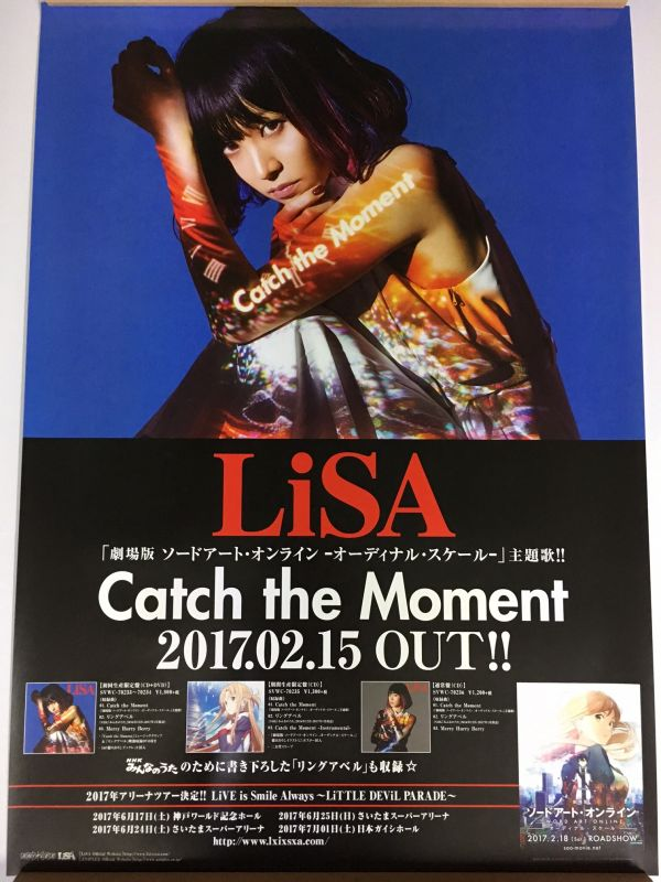 LiSA Catch the Moment 販促告知B2ポスター 劇場版 ソードアート・オンライン オーディナル・スケール 主題歌 リサ