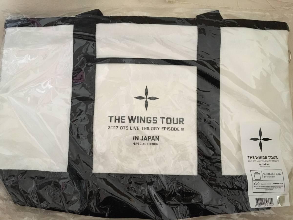 防弾少年団 BTS★THE WINGS TOUR★ショルダーバッグ★京セラ ライブグッズの画像