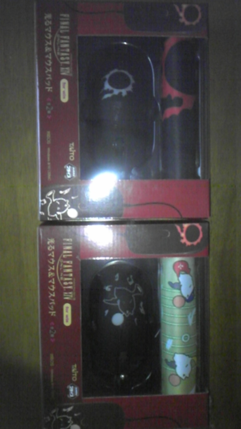 ファイナルファンタジーXIV 光るマウス&マウスパッド 全2種セット グッズの画像
