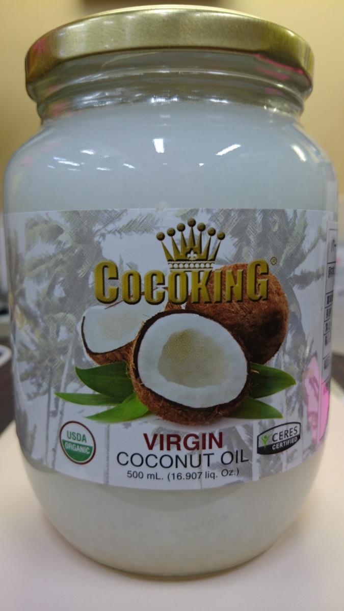 【新品未開封】バージン ココナッツオイル(低温圧搾・発酵分離法) 500ml