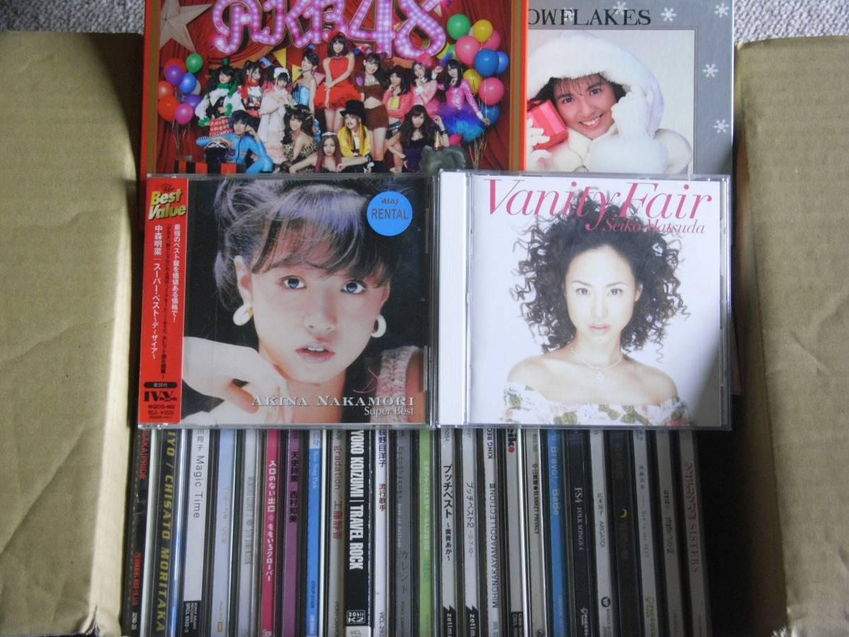 80年代~2010年代 女性アイドル CDアルバム まとめて60枚セット / 松田聖子 中森明菜 AKB48 モーニング娘。ももいろクローバーZ