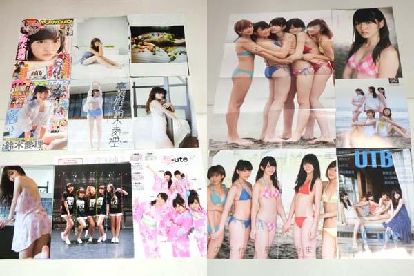 鈴木愛理 切り抜き 265P+ポスター1枚+ピンナップポスター1枚 水着、浴衣有/℃-ute ライブグッズの画像