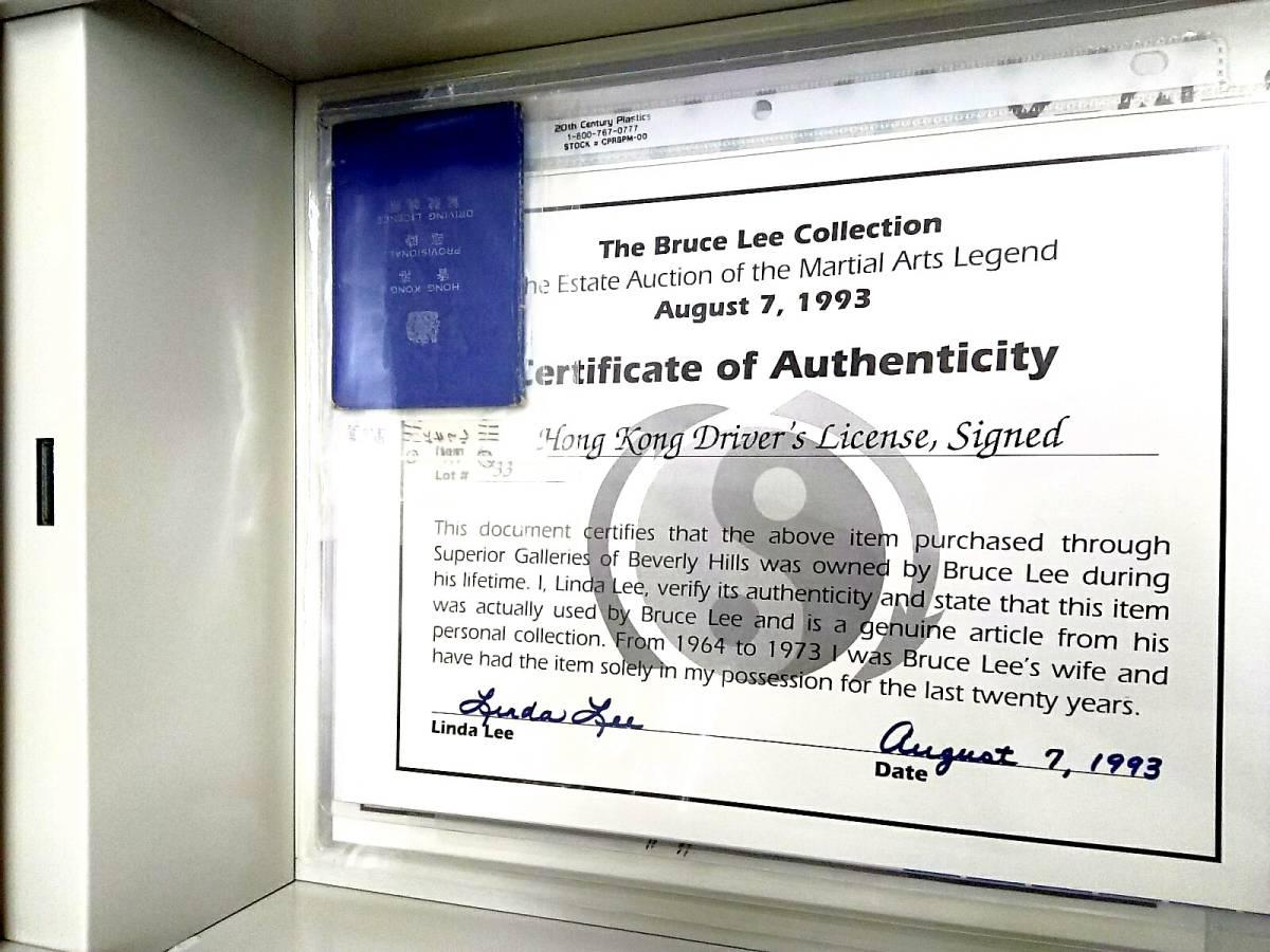 【90%Off】ブルース・リー直筆サイン入り運転免許証(遺品*一点物)_貸金庫に厳重保管中