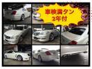 【くるま☆市場】ベンツ S350 車検満タン2年付 カスタム