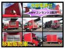 【くるま☆市場】移動販売車 車検満タン1年付 職種自由 格安