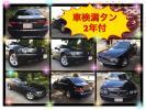 【くるま☆市場】BMW 745IL 車検満タン2年付 販売店
