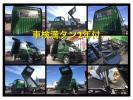 【くるま☆市場】ミニキャブ 軽トラック ダンプ 車検満タン付