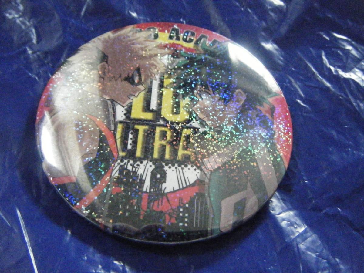 僕のヒーローアカデミア ヒロアカ コレクション COLLECTION 原作 缶バッジ 第2弾 レア 緑谷&爆豪 幼なじみ グッズの画像