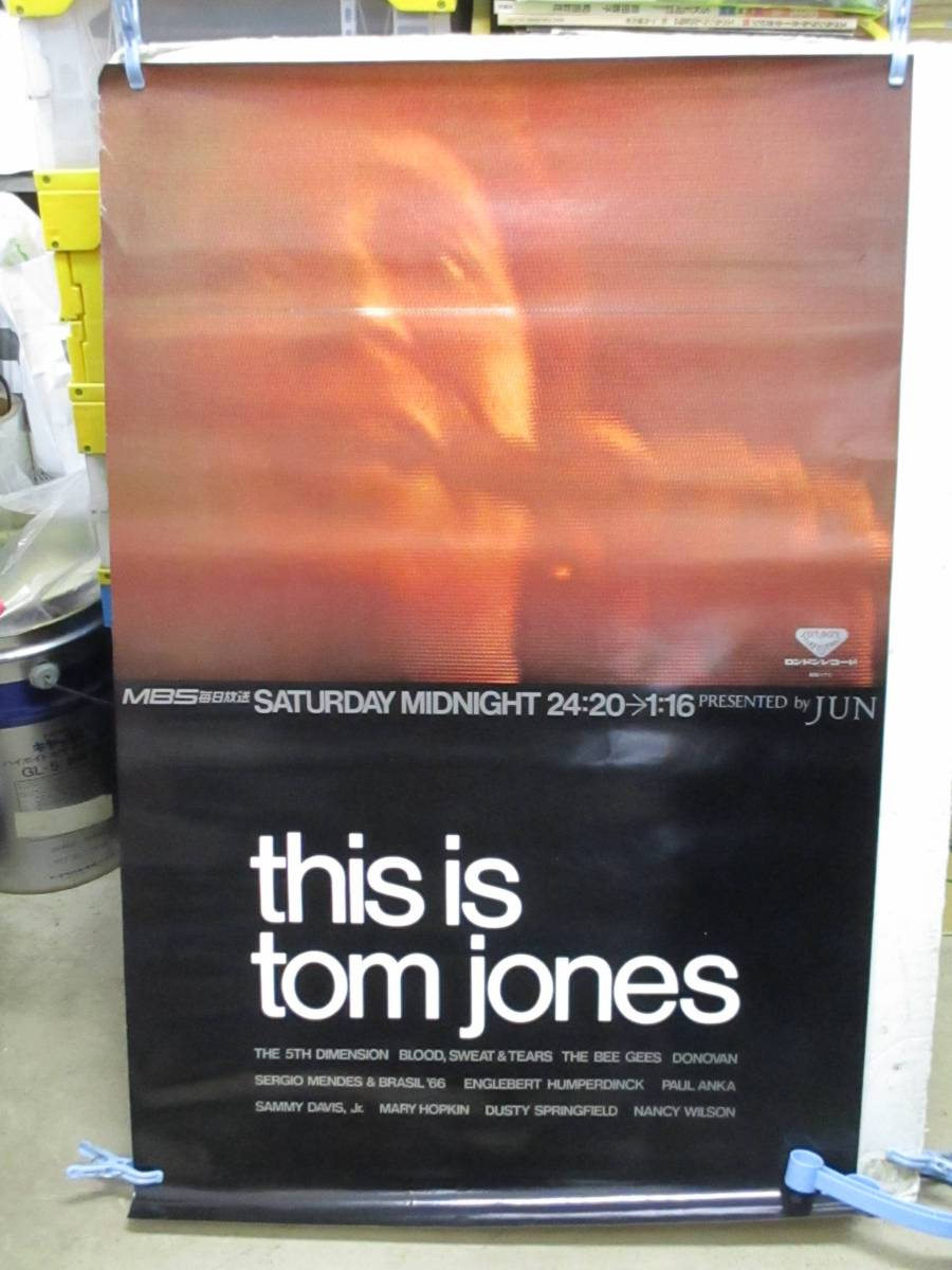v027【トムジョーンズ】B1変形サイズポスター/MBS毎日放送「SATURDAY MIDNIGHT」/Tom Jones