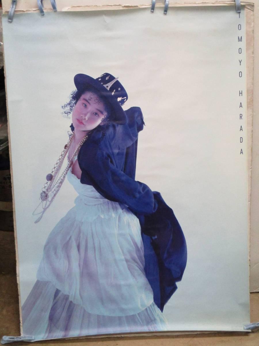 y19【原田知世】「NEXT DOOR 」特典A1特典ポスター
