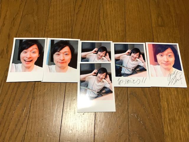 和牛 ブロマイド5種類セット 川西賢志郎