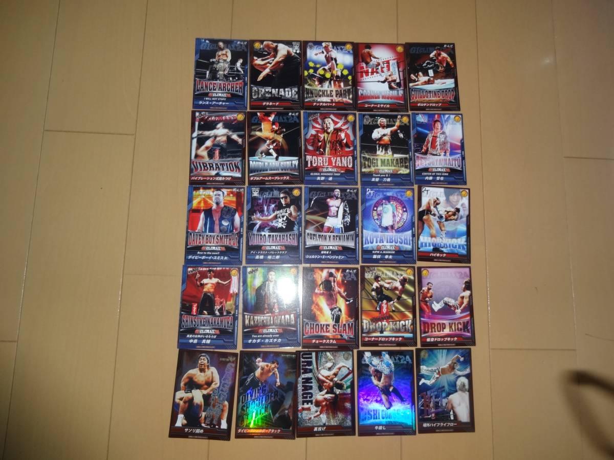 キングオブプロレスリング キンプロ まとめ売り50枚 新日本プロレス 1