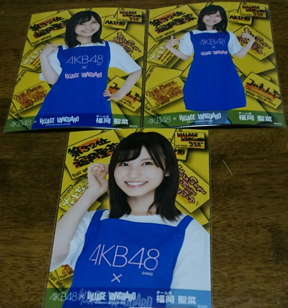AKB48 ヴィレッジヴァンガード 選抜総選挙 第32位 AKB48 福岡聖菜 コンプ