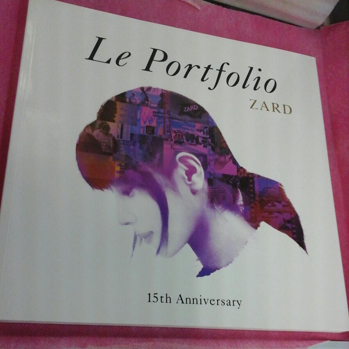 ZARD 15th Anniversary 写真集 Le Portfolio ル・ポルトフォリオ 坂井泉水