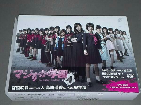 帯あり マジすか学園4 DVD-BOX /AKB48 ライブ・総選挙グッズの画像
